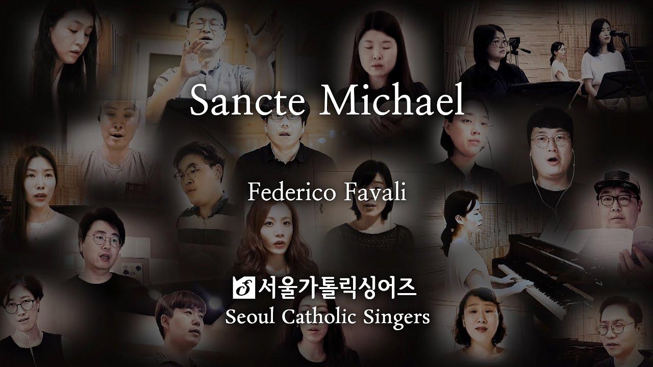 Sancte Michael 성미카엘 대천사 기도 - Federico Favali | Seoul Catholic Singers