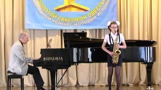 """Д.Шостакович – """"Скерцо"""" из Симфонии № 9"""