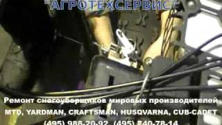 видео ремонт снегоуборщиков крафтсман