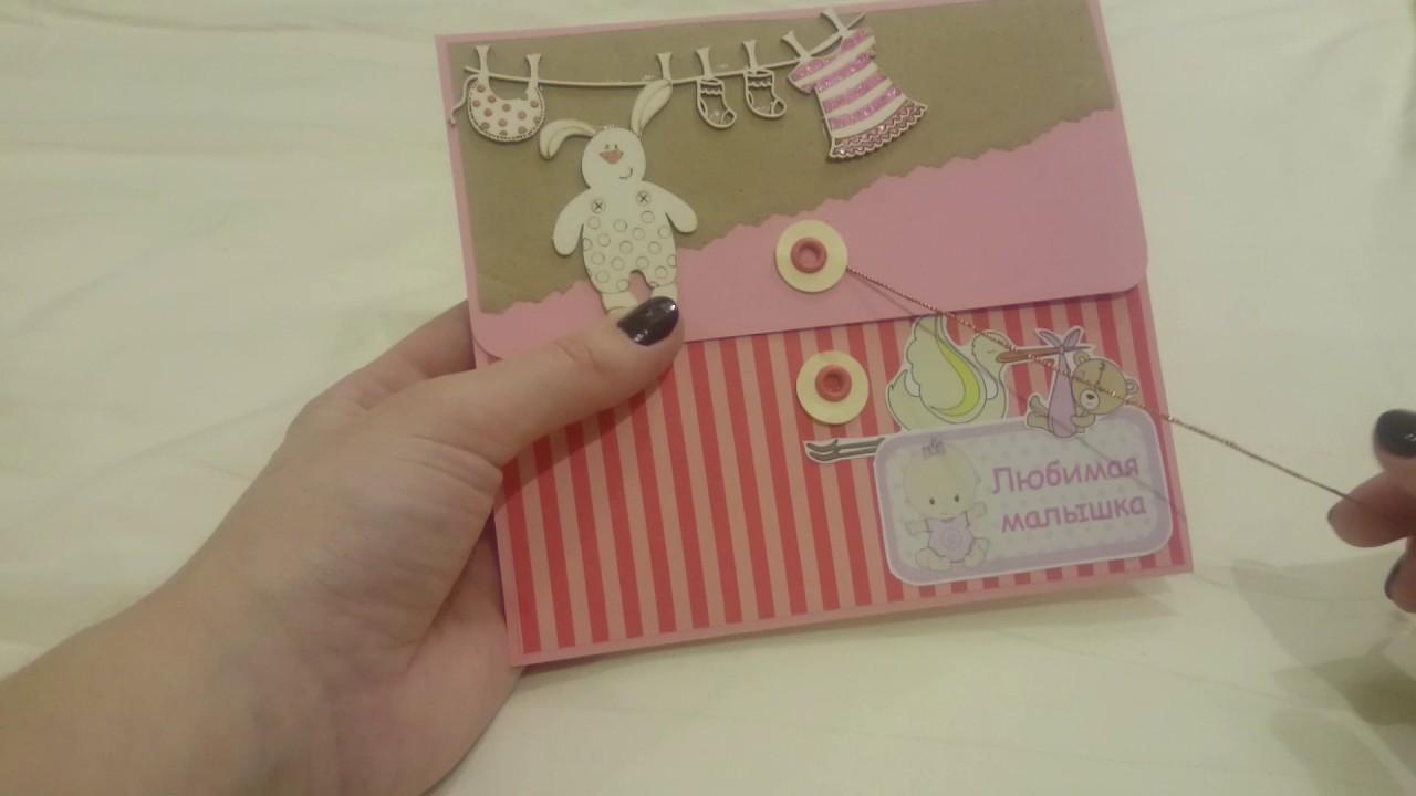 Сыну 1.5, открытки с днем рождения дочери своими руками скрапбукинг
