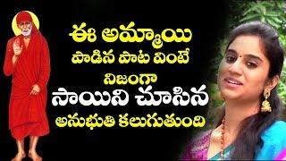 Dwarakamayilo Velesina Sai SAI BABA SONG BY SAI SANTOOSHI | SAI TV | BHAKTHI CHANNEL