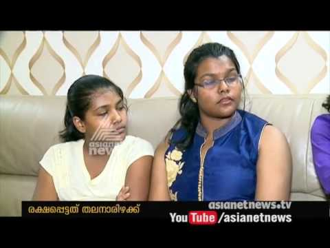 Emirates Airline flight crash-lands at Dubai airport Lucky Escape Malayali Family responds|Gulf News