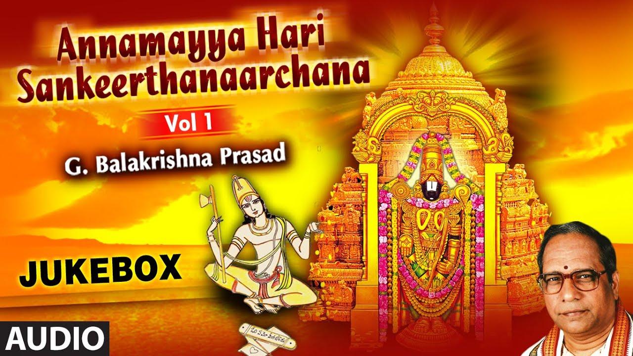 Muddugare yashoda song by balakrishna prasad free download.