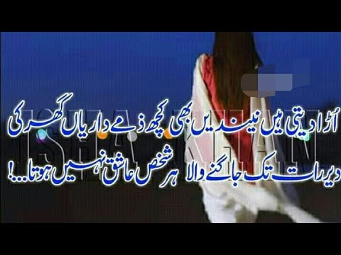 Heart Touching Collection Of 2 Line Poetry /Most Heart Broken Poetry/ Sad Best Poetry /Rehan Shayari