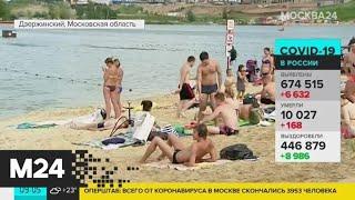 Жители Дзержинского попросили власти города ограничить наплыв туристов - Москва 24