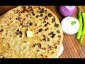 Aloo Paratha Recipe   Dhaba Style Punjabi Aloo Paratha   Village Travel Food
