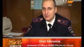 В России ужесточили требования к подготовке водителей