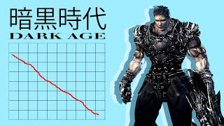 Games from Japan's DARK AGE