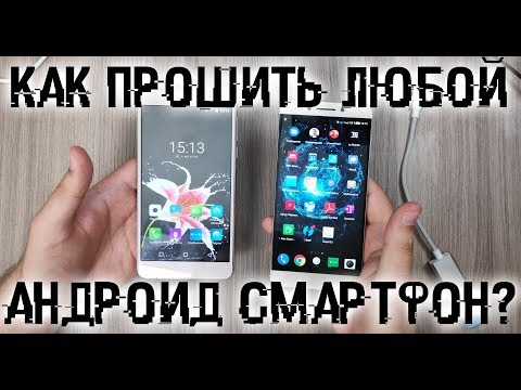 Как прошить любой андроид смартфон? На примере 2 смартов на Snapdragon и MTK
