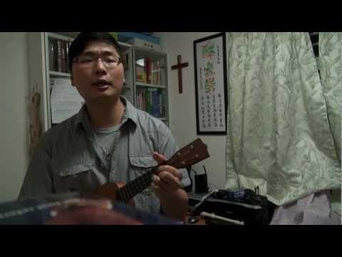 怎麼捨得妳(Franco Cheng Ukulele player)