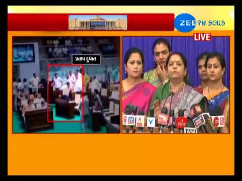 Gandhinagar: Nimaben Acharya addressed to Media in Gujarat Assembly Ruckus