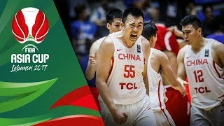 Highlights From China V Syria In Slow Motion - QF-Qualifiers - FIBA Asia Cup 2017