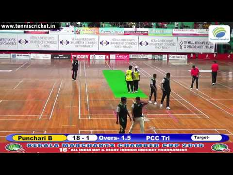 Match 9 | Punchari B VS PCC Tri | KMCC 2016 | Kerala Indoor CricketTournament