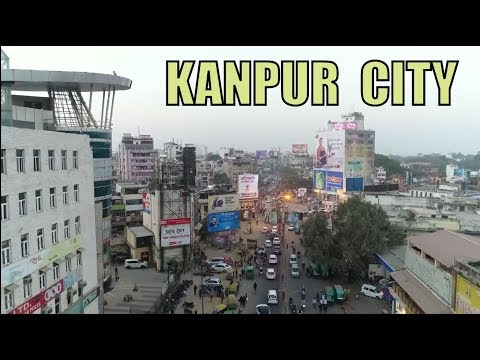 Kanpur City || 2020 || Full View & Facts || Uttar Pradesh || Dbdut YouTube