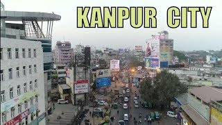 Kanpur City || 2019 || Full View & Facts || Uttar Pradesh || Dbdut YouTube