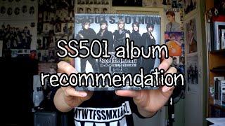 Jessie's K-Pop Corner - SS501 album recommendation