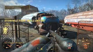 Прохождение Fallout 4 #16 Вылазка за материалами,интересные места