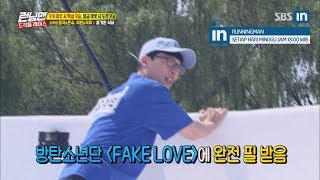 [Old Video]Jae Seok had so much fun with BTS's