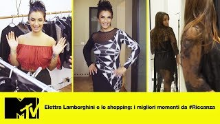 Elettra Lamborghini e lo shopping: i migliori momenti da #Riccanza