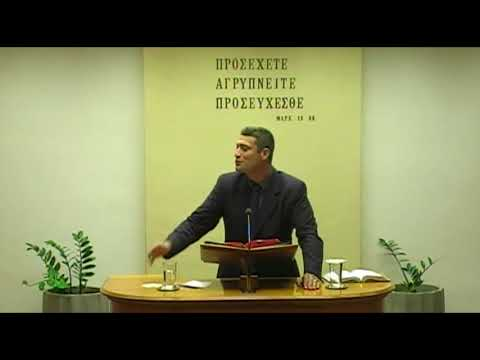 09.05.2018 - Ματθαίος Κεφ25 - Λευτέρης Μπελενιώτης