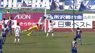 2018年3月31日(土)に行われた明治安田生命J2リーグ 第7節 山形vs山...
