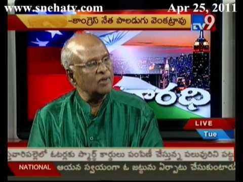 Tv9 - Varadhi with Paladugu Venkat Rao part 1