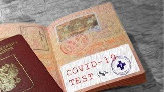 Новые ограничительные меры и ковидные паспорта COVID 19 в СНГ
