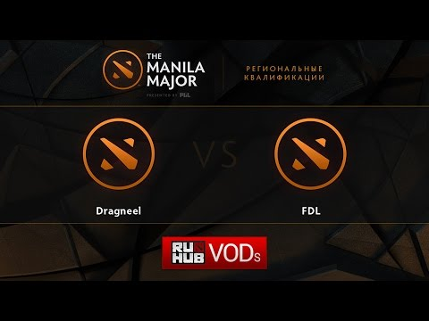 Dragneel vs FDL, Manila Major Qualifiers game 2