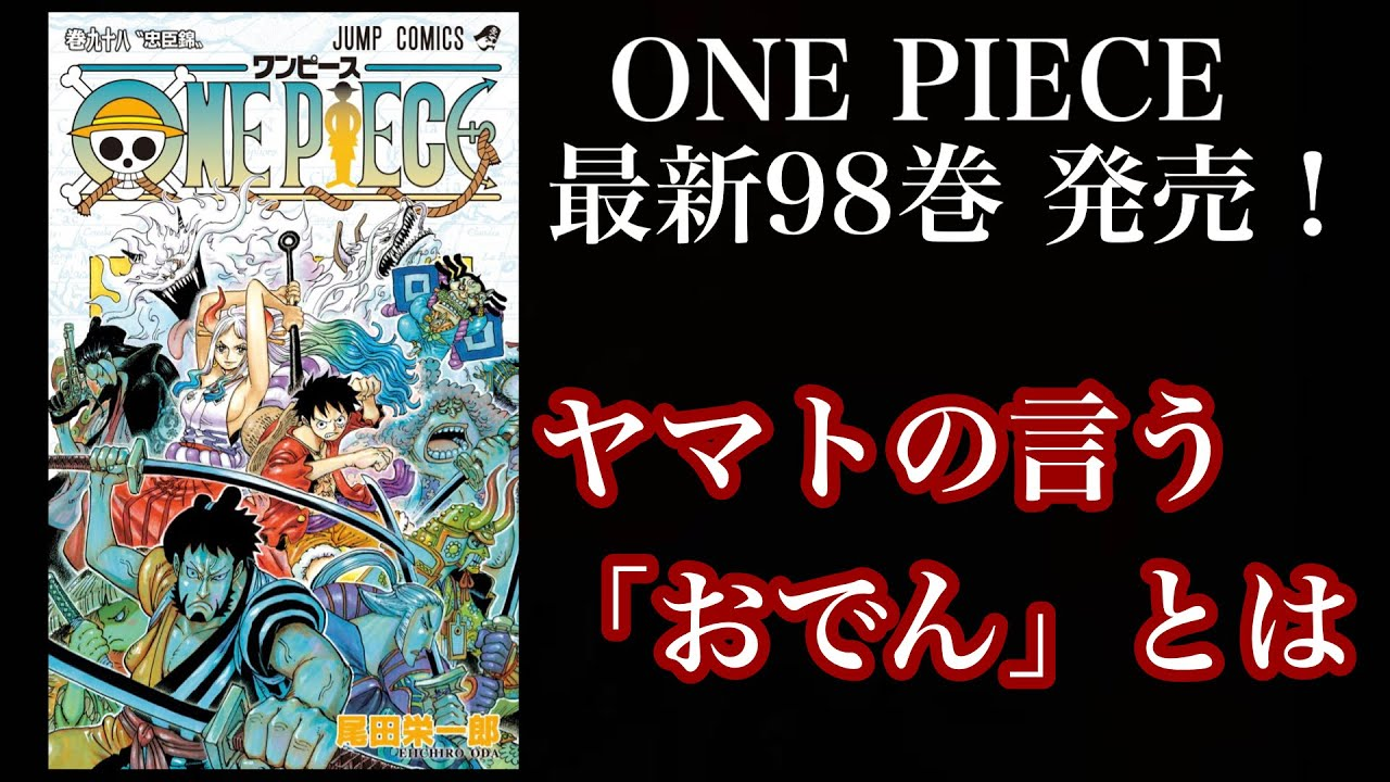 Piece 最 新刊 one