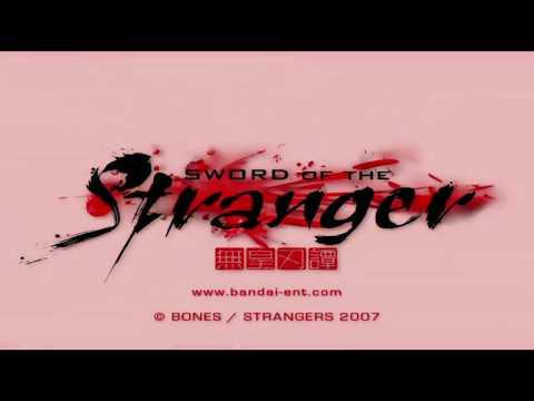 El Samurai Sin Nombre (2007)