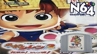 Shiren The Wanderer 2 - The N64 Japanese Eye