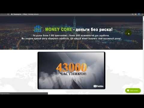 Money Core [Лохотрон] - отзывы о блоге Виктора Соболева