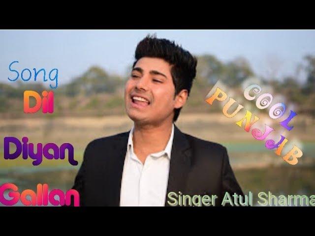 Mera Ki qusoor |Ofical Video| Atul Sharma