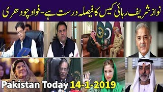 Supreme Court Order Is Absolutely Right, PTI Fawad Chaudhry | Pakistan Today 14 January 2019