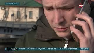 В Москве введен режим повышенной готовности из-за коронавируса.