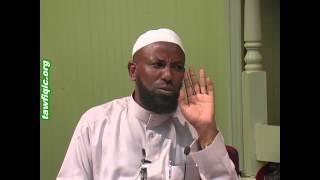 Sheikh Amin Ibro qisaa Bintu Abubaker thumbnail