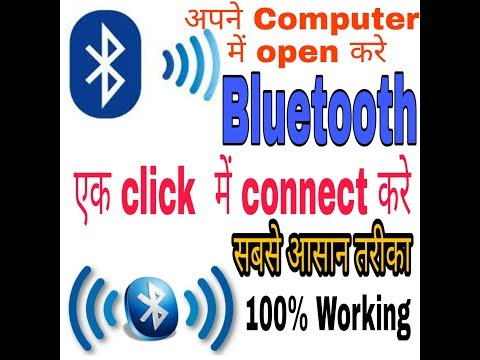 How To Enable Bluetooth On Windows 7 .. How To Turn On Bluetooth In Computer