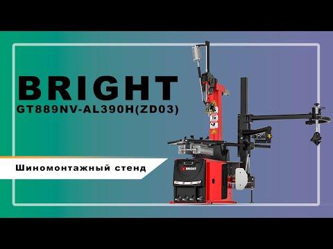 Демонстрация работы шиномонтажного станка GT889NV-AL390H 380V BRIGHT