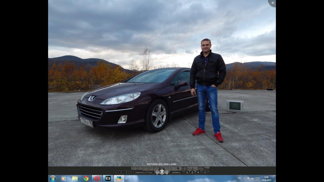 Компания motorbor занимается поставками двигателей peugeot во все города бывшего. Фото, марка, модель, год, двигатель, мощность, маркировка, цена. Peugeot. Peugeot · 407, 2004-, 1,6 hdi, 109л. С, 9hy, 1 200. 00.