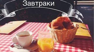 Правильное питание: идеи полезных завтраков