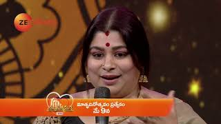 Matrudevobhava Emotional Promo | Mothers Day Special Event | 9th May | ZEE Telugu