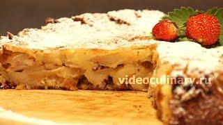 Шарлотка - Рецепт Бабушки Эммы