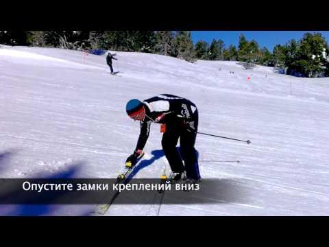 Урок 4.1. Падаем правильно. Обучение катанию на горных лыжах.