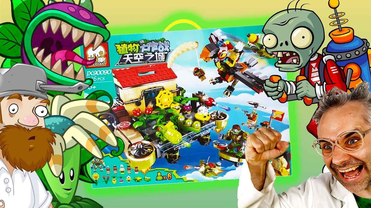 ЛЕГО ЗОМБИ ПРОТИВ РАСТЕНИЙ - НОВАЯ ВОЗДУШНАЯ БИТВА! ДОКТОР ЗЛЮ И КОНСТРУКТОР LEGO PLANTS VS ZOMBIES!