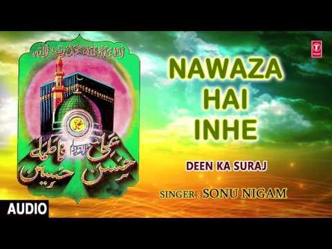 ►► नवाज़ा है इन्हे (Audio) || SONU NIGAM || T-Series Islamic Music