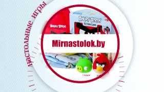 Интернет-магазин настольных игр в Гродно - MirNastolok.by(Mirnastolok.by - это специализированный интернет-магазин настольных игр в г.Гродно. На сайте вы найдёте лучшие..., 2014-02-12T19:51:13.000Z)