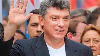 «Гражданин» (фильм, посвященный памяти Бориса Немцова - трейлер)