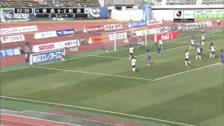 2014.04.26 J1第9節 徳島ヴォルティス vs アルビレックス新潟
