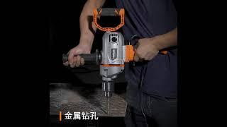 고출력 전동 시멘트 콘크리트 믹서 반죽기 교반기