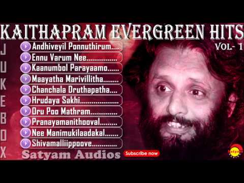 Kaithapram | Evergreen Malayalam Hits Vol - 1